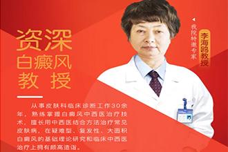 关于6月23日开展新疆首届三甲名医大型白癜风公益义诊活动通知